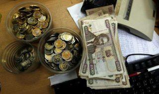 Scellino Keniota-Kenyan Shilling