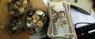 Convertitore di valuta